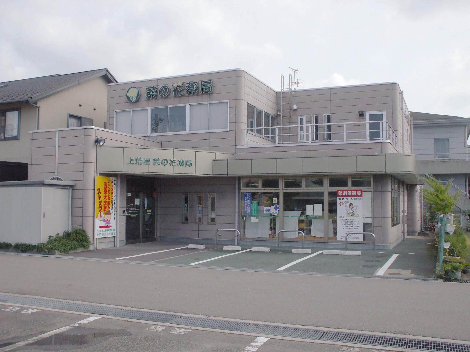 kamiaraya