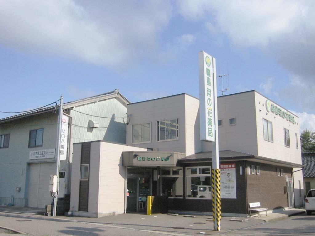wajima